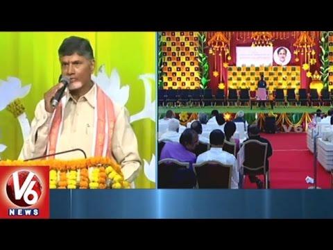 AP CM Chandrababu Speech At Ugadi Festival Celebrations | Vijayawada