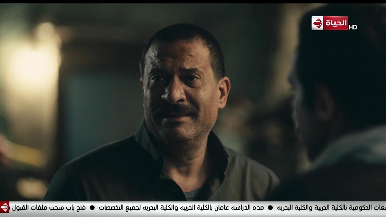 مسلسل بحر - مشهد مؤثر جدا من بحر بعد ما عرف خبر وفاة الحج جارحي