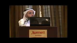 First Saudi Forum 03-05 March 2013