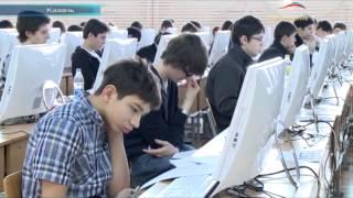 Гении программирования в Казани