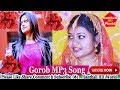 Gorob Santhali Album Every Green Song