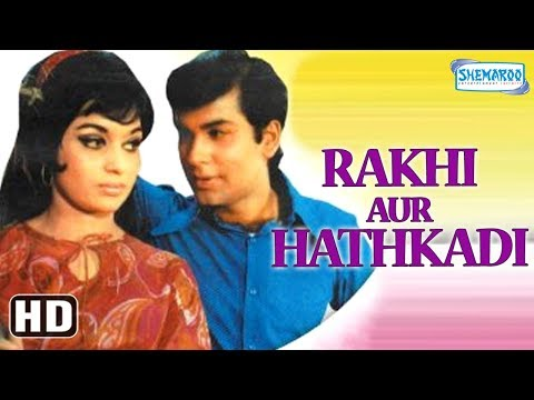 Rakhi Aur Hathkadi (HD) - Ashok Kumar | Asha Parekh - Old Hindi Movie - (With Eng Subtitles)