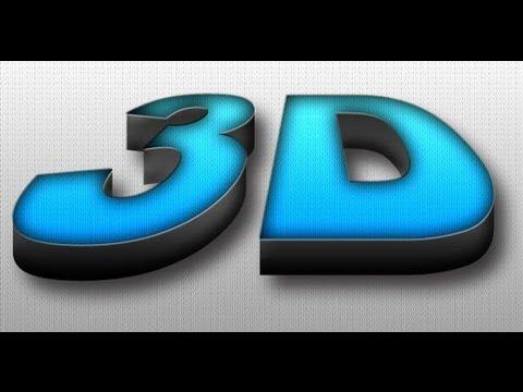 Как звуки сделать в 3d