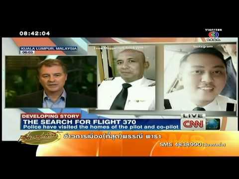 ไฮแจค - เรื่องเล่าเช้านี้ 18 มีนาคม 2557 Morning News 18 มีนาคม 2014 โดย สรยุทธ น้องไบร์ท พิชญทัฬห์ เอกราช อริสรา...