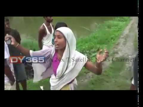 Video Sibsagar || Assam || Sex Racket download in MP3, 3GP, MP4, WEBM, AVI, FLV January 2017