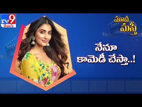 Pooja Hegde to share screenspace with Ranveer Singh