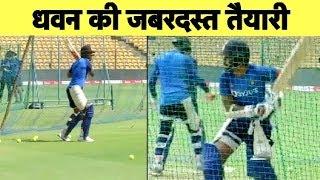 3rd T20 से पहले टीम इंडिया की जबरदस्त तैयारी, TENNIS Ball से अभ्यास करते नजर आए DHAWAN | IndvsSA