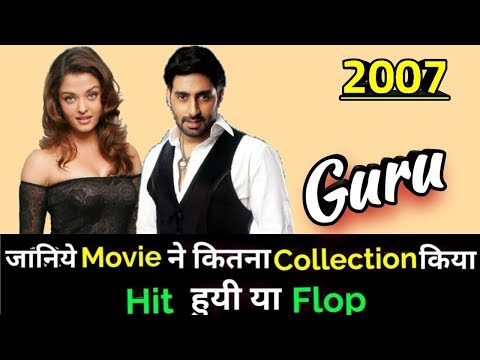 Abhishek Bachchan GURU 2007 Bollywood Movie Lifetime WorldWide Box Office Collection