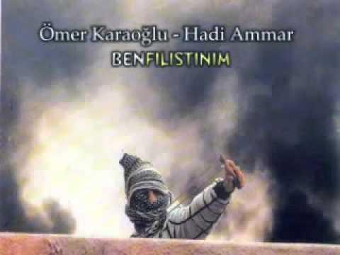 Ömer Karaoğlu – Hadi Ammar Sözleri