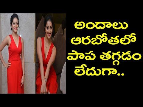 Video Tollywood Upcoming Heroine Moryani|Actress Moryani Stills  పాప అప్పుడే మొదలెట్టేసింది|Friday Poster download in MP3, 3GP, MP4, WEBM, AVI, FLV January 2017