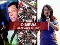 News (December 1, 2017)