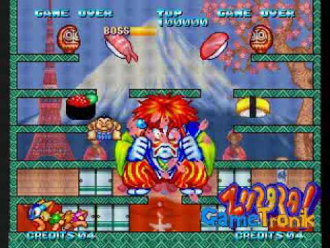 zupapa neo geo rom download