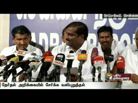 Constituents-of-Thamizhaga-Vaazhvurimai-place-demands-to-be-included-in-parties-election-manifesto