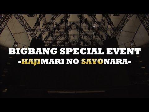 BIGBANG SPECIAL EVENT -HAJIMARI NO SAYONARA- (TEASER Part 2)