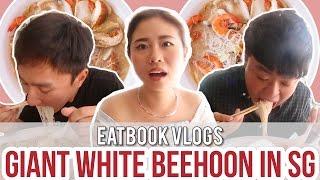 Video GIANT WHITE BEEHOON IN SG - WOON WOON PEK BEEHOON | Eatbook Vlogs | EP 13 MP3, 3GP, MP4, WEBM, AVI, FLV Desember 2018