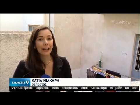 Σημάδια κακοποίησης βρήκαν οι ιατροδικαστές στο νεκρό βρέφος από την Συρία | 17/02/2020 | ΕΡΤ