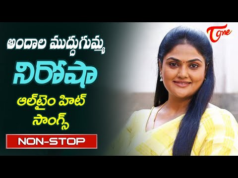Actress Nirosha Birthday Special | Telugu All Time Hit Movie Video Songs Jukebox | Old Telugu Songs