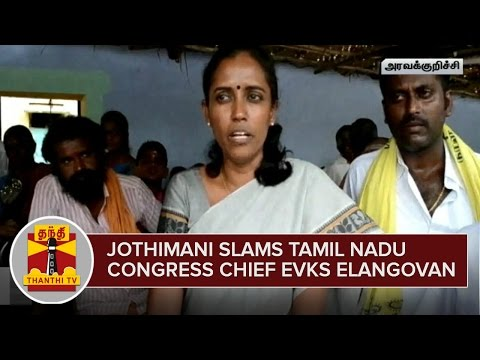 E-V-K-S-Elangovan-is-the-Reason-for-Congress-not-getting-Aravakurichi-Ticket--Jothimani