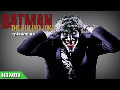 #Joker | BATMAN : The killing joke part-2 |Dark knight |Heath Ledger|DC comics in Hindi Explained