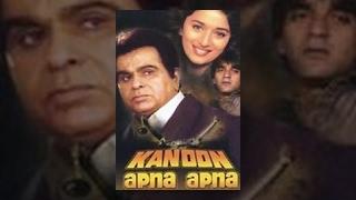 Video Kanoon Apna Apna   Hindi Full Movie   Sanjay Dutt, Madhuri Dixit, Dilip Kumar & Nutan MP3, 3GP, MP4, WEBM, AVI, FLV Agustus 2018