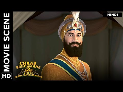 Guruji's last meeting | Chaar Sahibzaade 2 Hindi Movie | Movie Scene