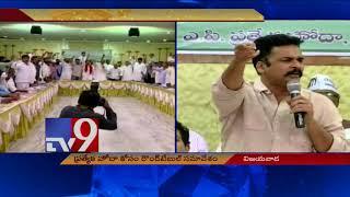 Hero Sivaji : Modi Govt plays with AP people || Special Status