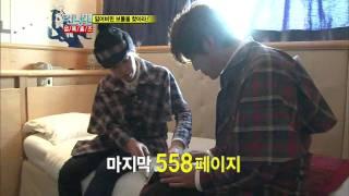 Download Lagu [SBS] 런닝맨 79회 (20110129) 12 Mp3