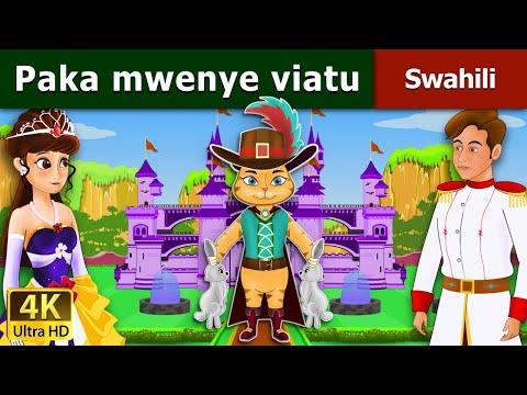 Paka mwenye viatu - Hadithi za Kiswahili - Katuni za Kiswahili - 4K UHD - Swahili Fairy Tales