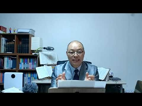마태복음영해설교7장21-23절