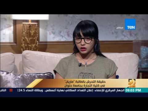 العرب اليوم - بالفيديو : طالبة تروي تفاصيل التحرش بها في لجنة الامتحان