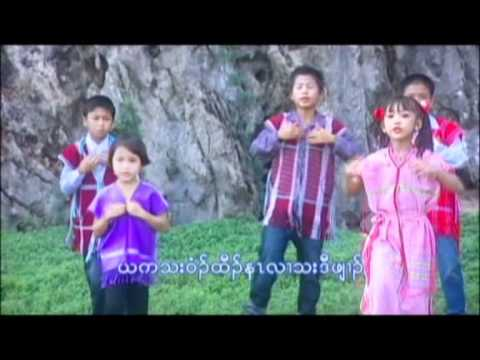 Karen Gospel song for children 7