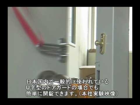 飯店門扣鎖超危險,一條緞帶就能打開!