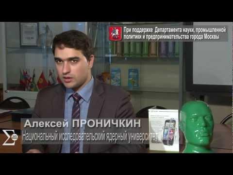 Проничкин Алексей
