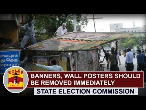 Banners-and-Wall-Posters-should-be-removed-immediately-State-Election-Commission-Thanthi-TV