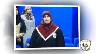مناقشة رسالة ماجستير الباحثة سها أبو شمالة