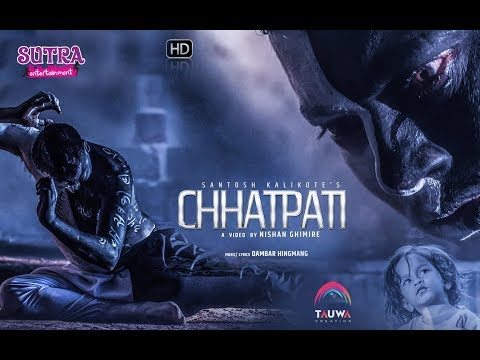 (CHHATPATI  CHHATPATI || Santosh  Kalikote  Official Music Video  New Nepali Pop Song 2018 - Duration: 5 minutes, 20 seconds.)