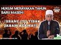 Download Lagu Mengadakan Tabligh Akbar, Pada Malam Tahun Baru Masehi? | Ust. Khalid Basalamah, MA Mp3 Free