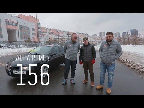 \ИТАЛЬЯНКА\ ЗА 350 000 РУБЛЕЙ - АLFА RОМЕО 156 - DomaVideo.Ru