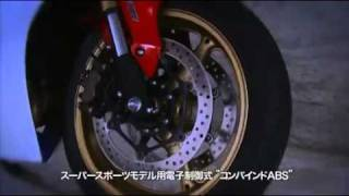 8. 2010 Honda CBR1000RR C ABS official video TMS_(360p).mp4