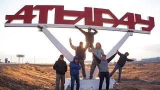 Западный Казахстан. Эпизод №01