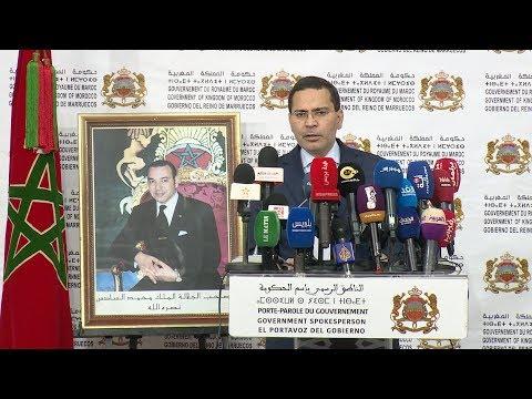 مجلس الحكومة يصادق على مشروع مرسوم يتعلق بإحداث المنطقة الحرة للتصدير لبطوية