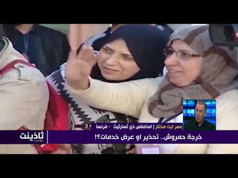 Les non-dits de la sortie de Mouloud Hamrouche