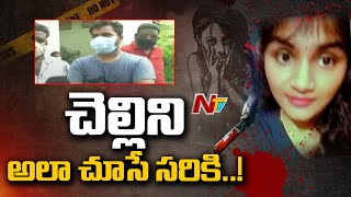 చెల్లిని ఆలా చూసేసరికి..! | Divya Tejaswini Brother Gets Emotional on Incident