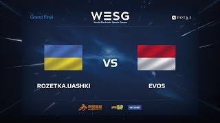 ROZETKA.UAshki против EVOS, WESG 2017 Grand Final