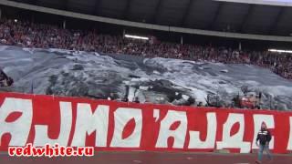 Суппорт фанатов Црвены Звезды и мÐ...