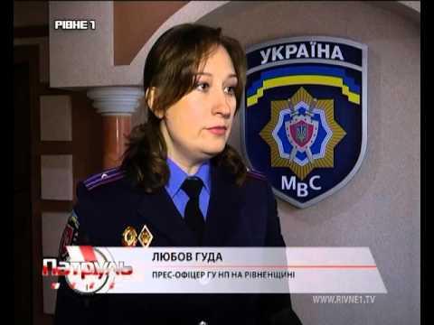 У Здолбунівському районі чоловік впав на працюючу електропилу [ВІДЕО]