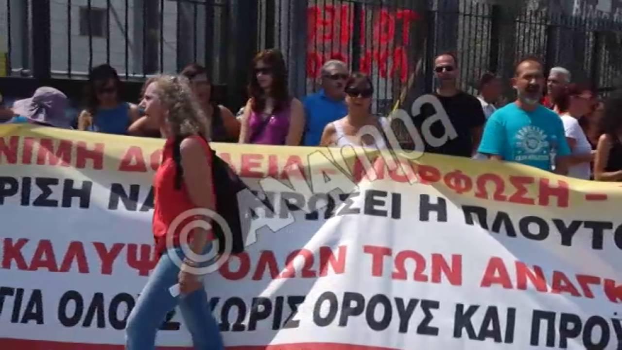 Συγκέντρωση διαμαρτυρίας ΔΟΕ και ΟΛΜΕ