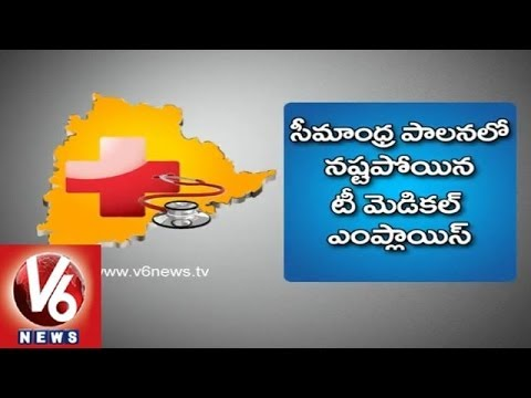 T Medical Employees Speak about Injustice To Telangana Employees