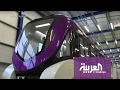 default Riyadh Metro transport