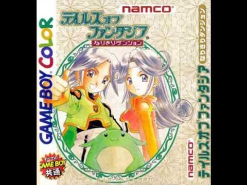 Tales of Phantasia: Narikiri Dungeon GBC OST - Track 28
